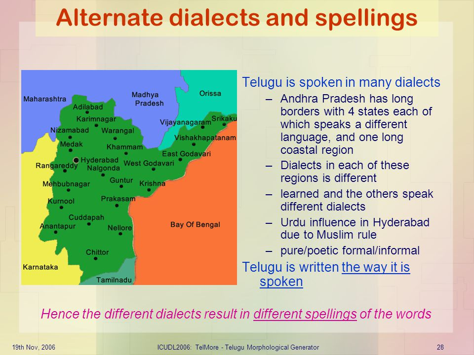 Alternate dialects and spellings