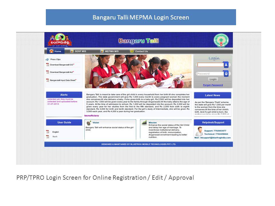 Bangaru Talli MEPMA Login Screen