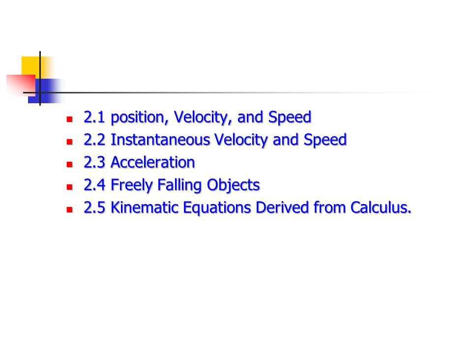 2.1 position, Velocity, and Speed