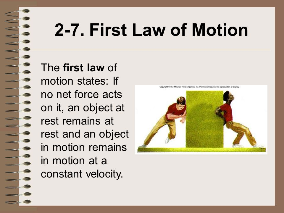 2-7. First Law of Motion