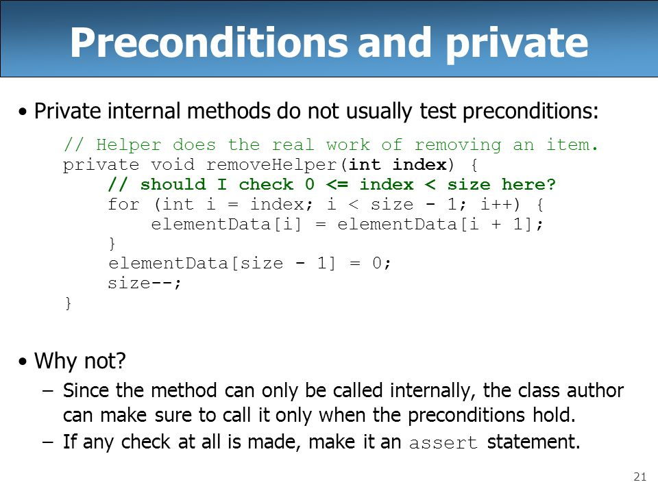 Preconditions and private