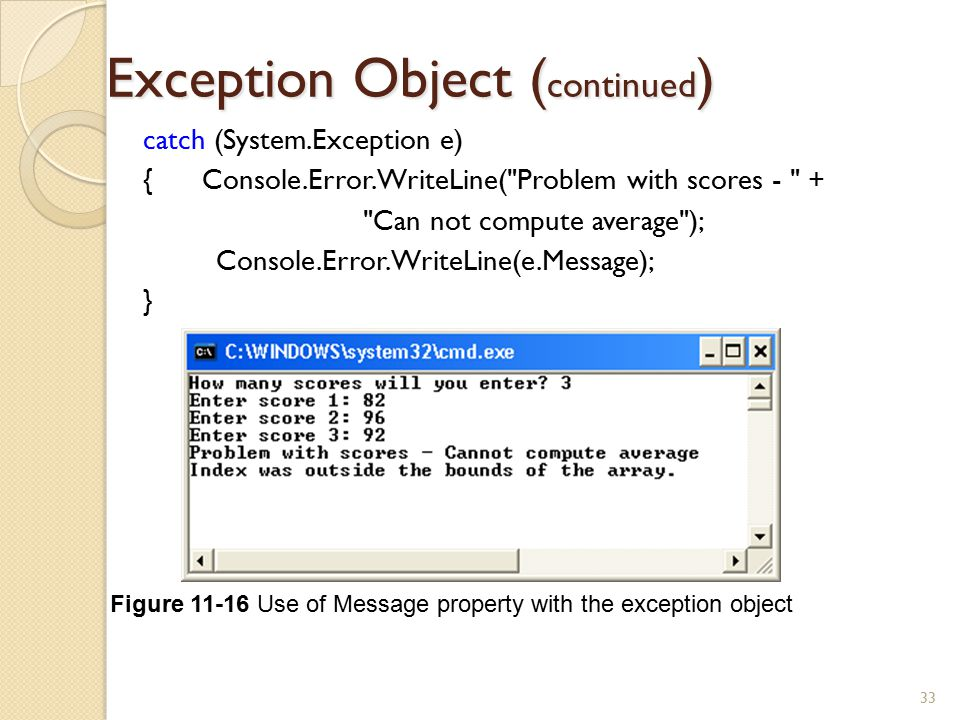 Exception Object (continued)