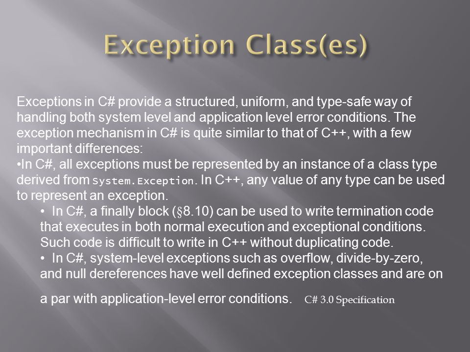 Exception Class(es)