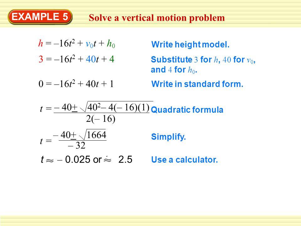 Solve a vertical motion problem