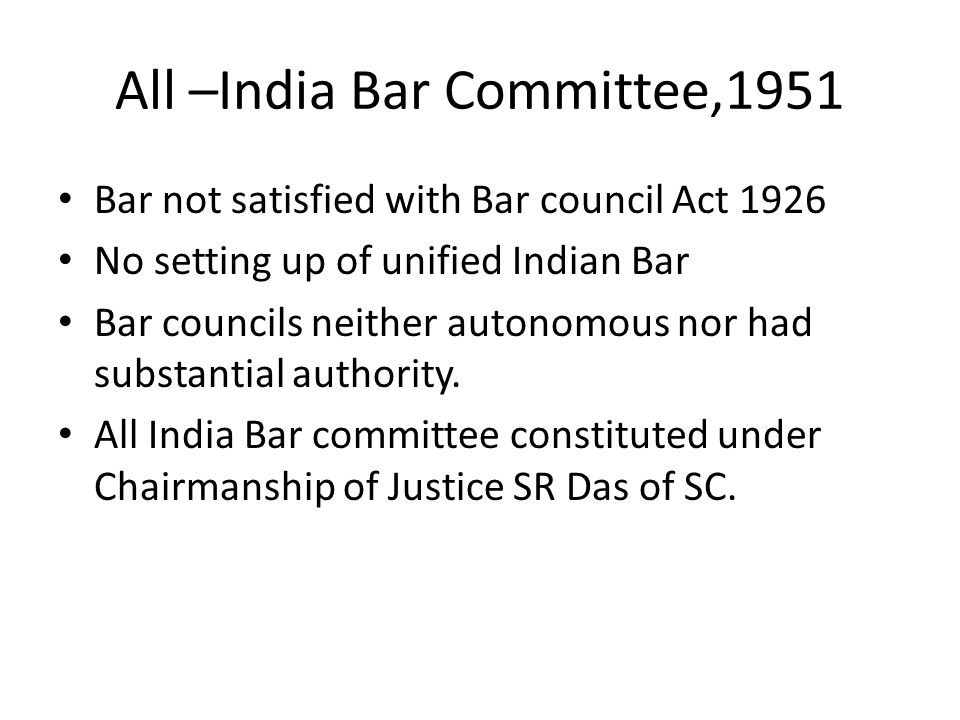 All –India Bar Committee,1951