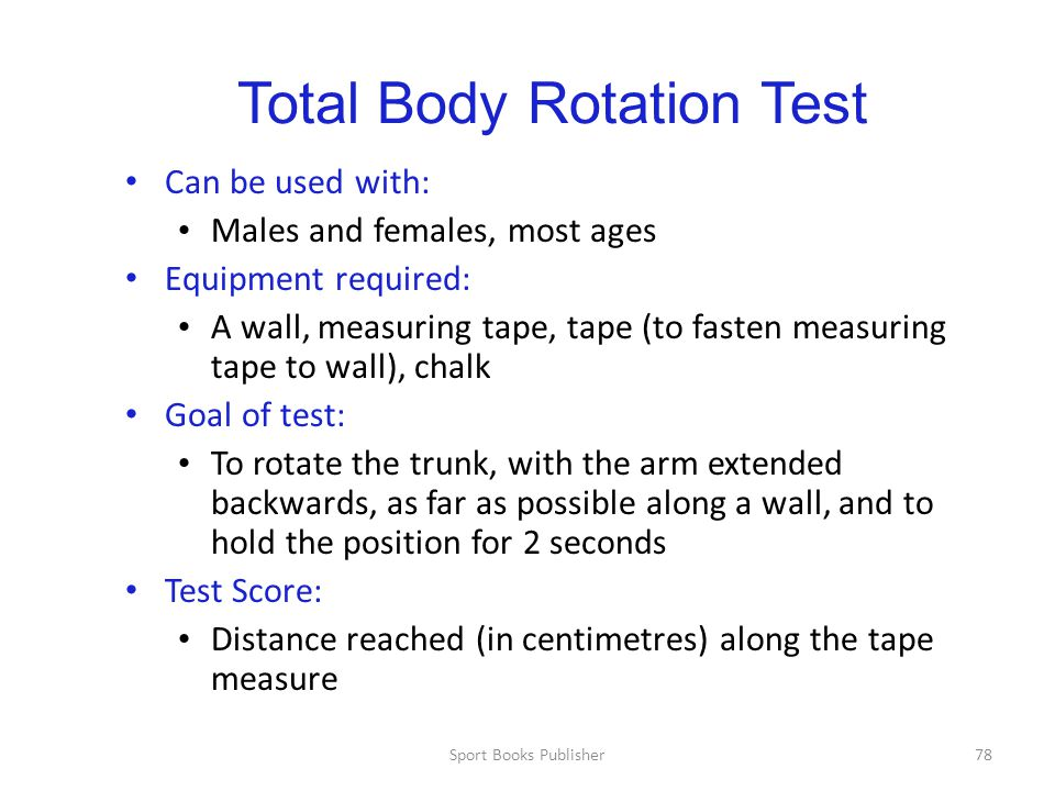 Total Body Rotation Test