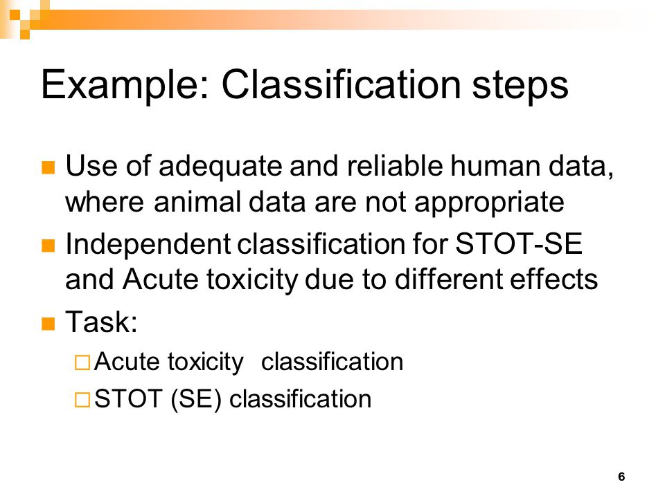 Example: Classification steps
