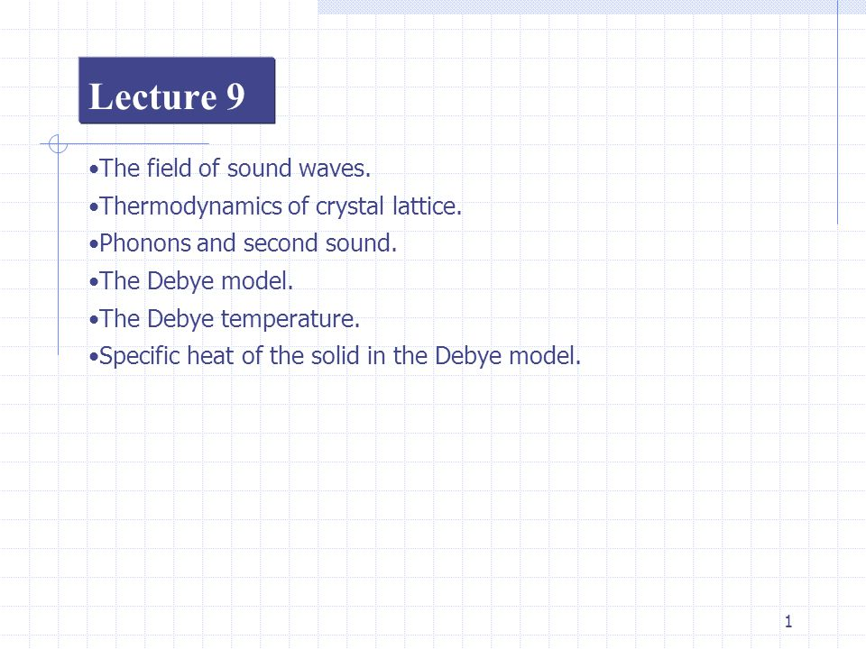 Lecture 9 The field of sound waves. Thermodynamics of crystal lattice.