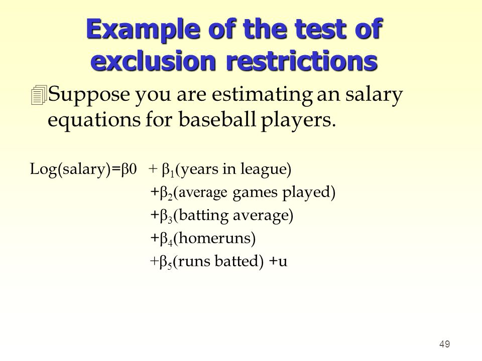 Example of the test of exclusion restrictions