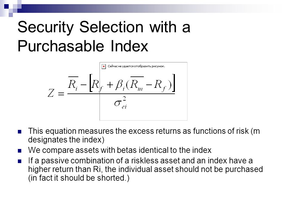 Security Selection with a Purchasable Index