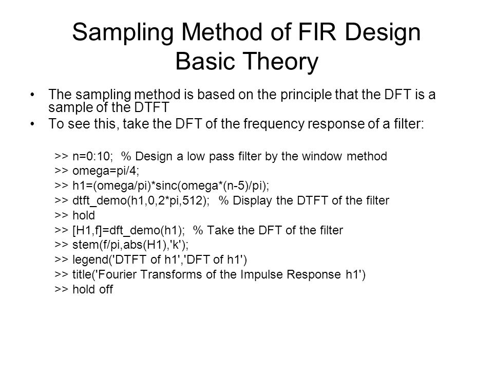 Sampling Method of FIR Design Basic Theory
