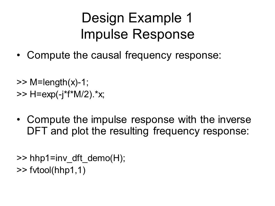 Design Example 1 Impulse Response