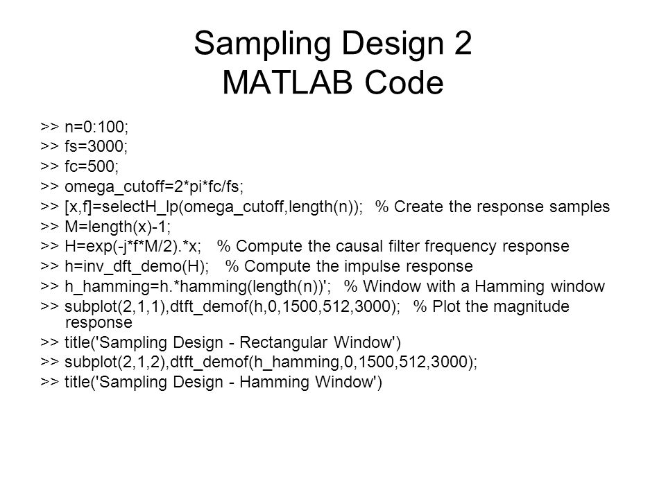 Sampling Design 2 MATLAB Code