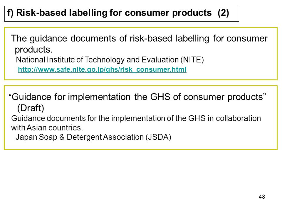 f) Risk-based labelling for consumer products (2)