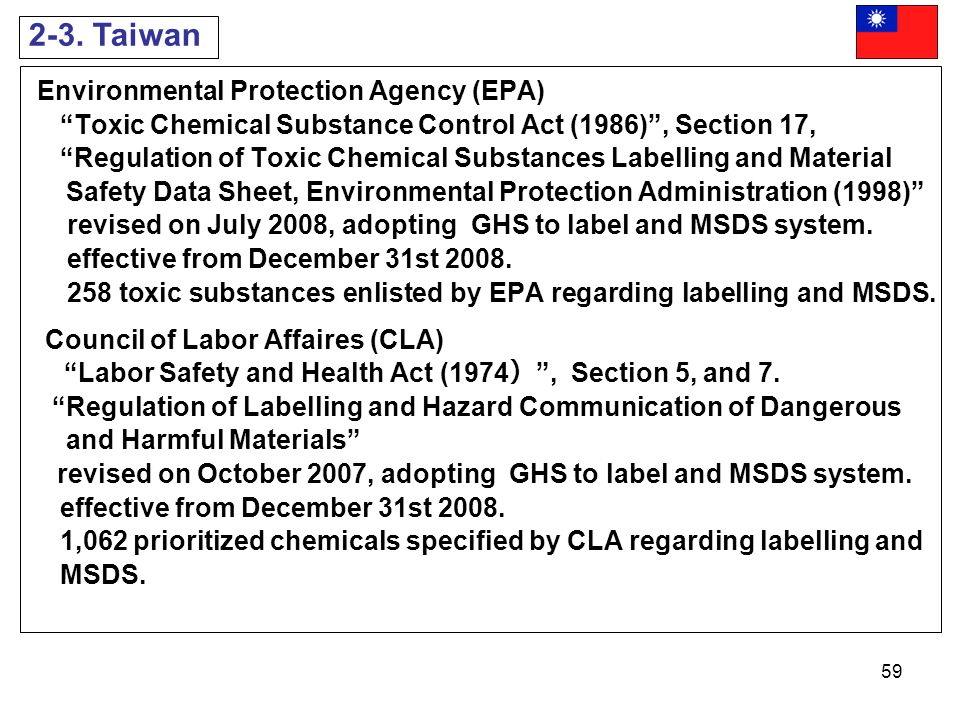 2-3. Taiwan Toxic Chemical Substance Control Act (1986) , Section 17,