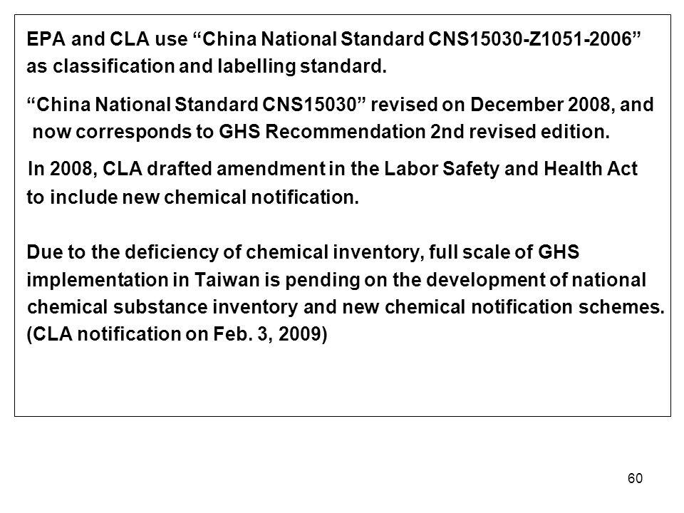 EPA and CLA use China National Standard CNS15030-Z1051-2006