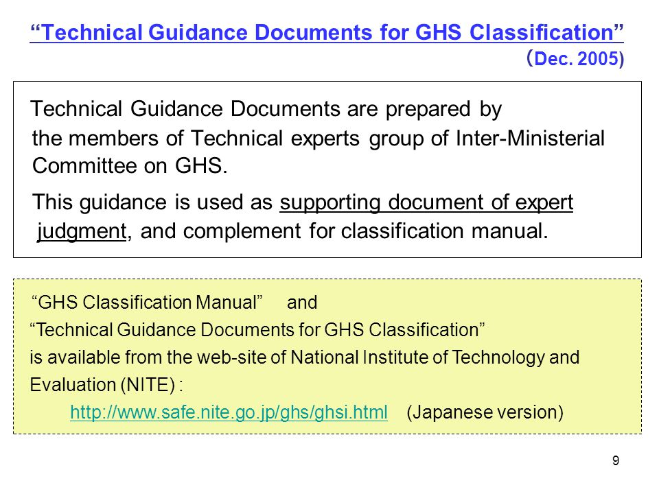 Technical Guidance Documents for GHS Classification (Dec. 2005)