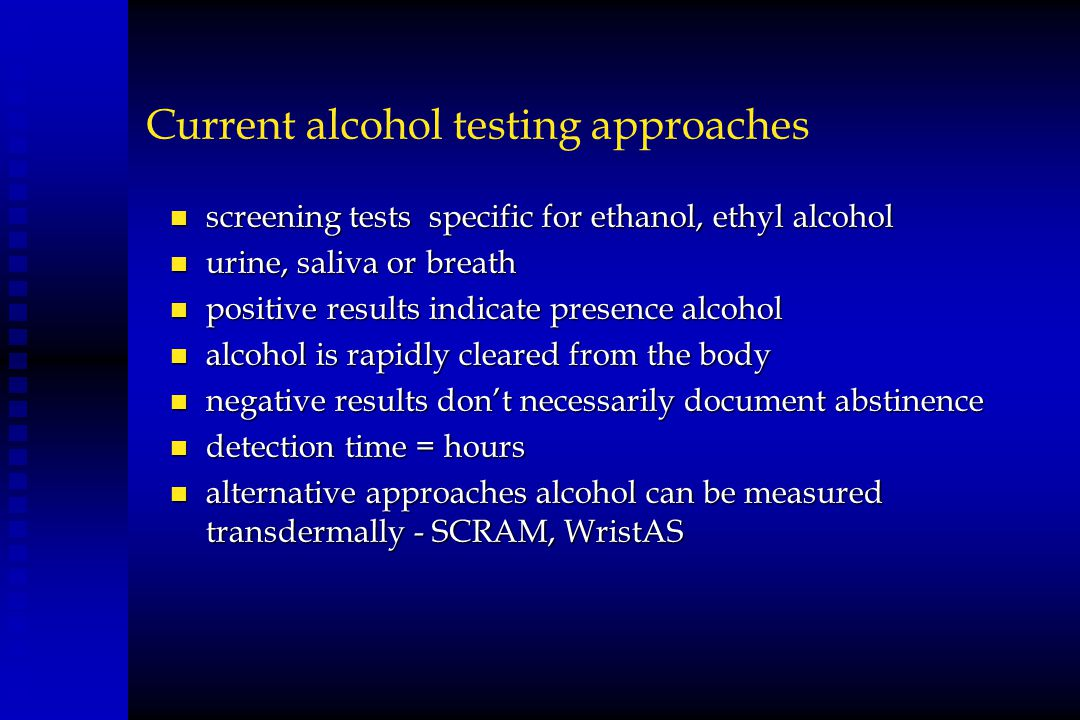 Current alcohol testing approaches