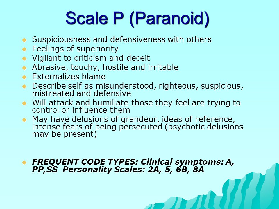 Scale P (Paranoid) Suspiciousness and defensiveness with others