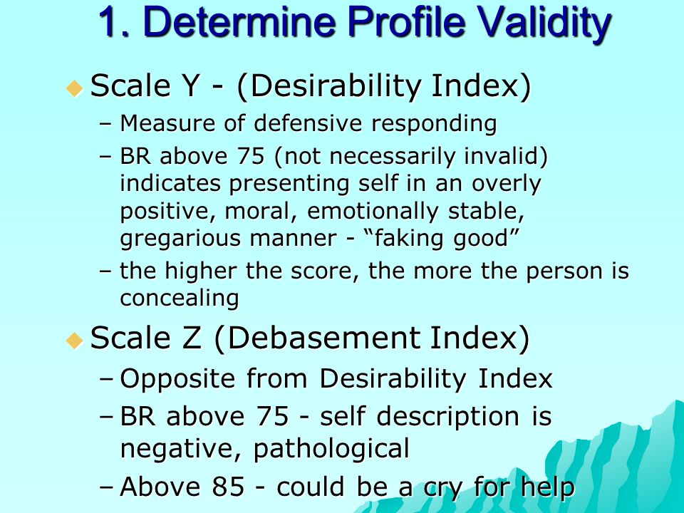 1. Determine Profile Validity