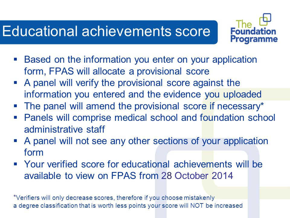 Educational achievements score
