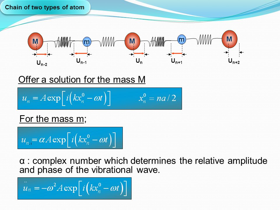 Offer a solution for the mass M