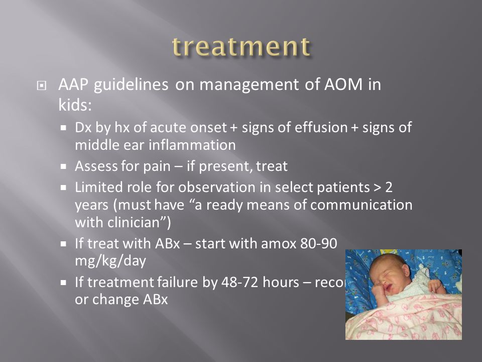 treatment AAP guidelines on management of AOM in kids: