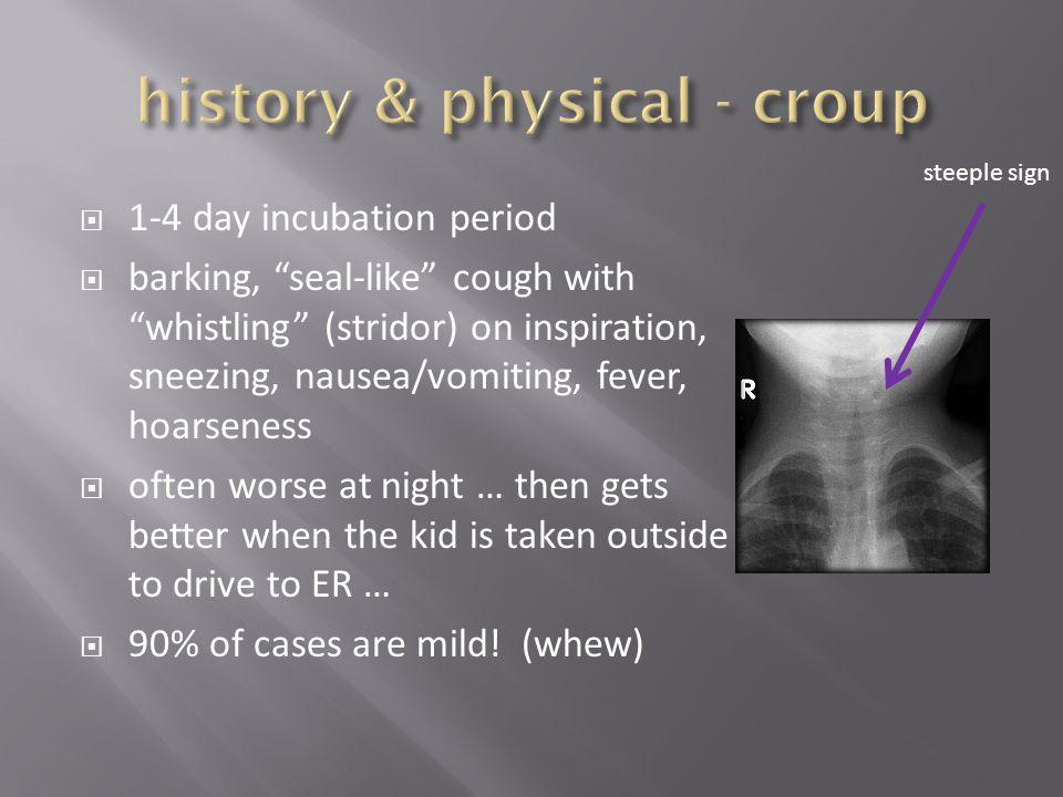 history & physical - croup
