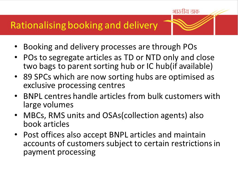 Rationalising booking and delivery