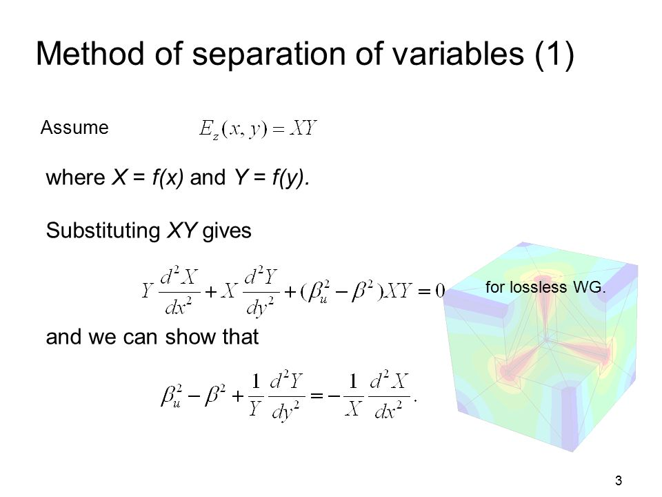 Method of separation of variables (1)