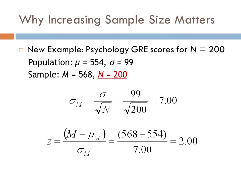 Why Increasing Sample Size Matters