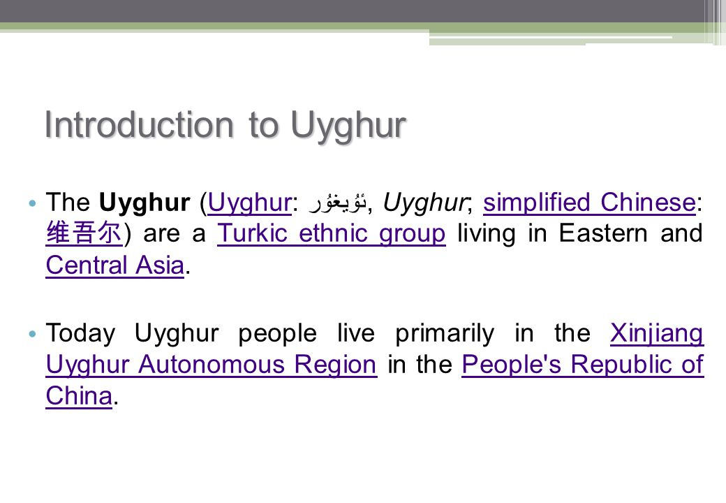 Introduction to Uyghur