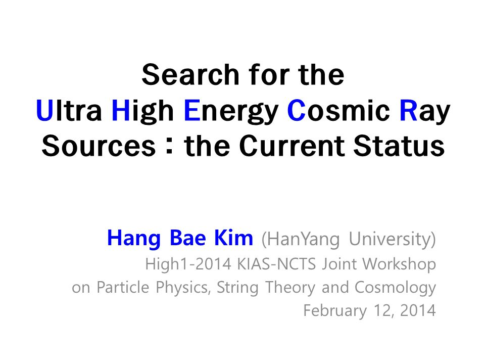 Search for the Ultra High Energy Cosmic Ray Sources : the Current Status