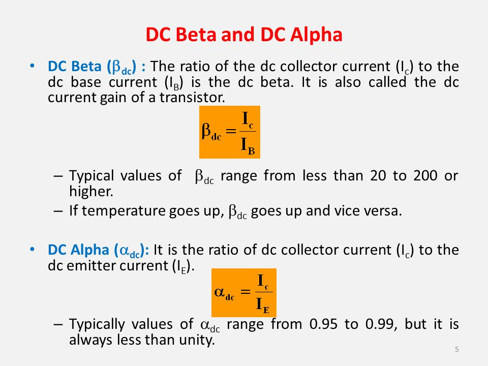 DC Beta and DC Alpha