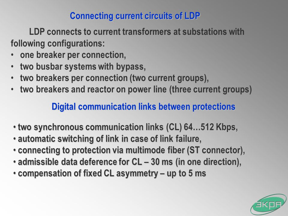 Connecting current circuits of LDP
