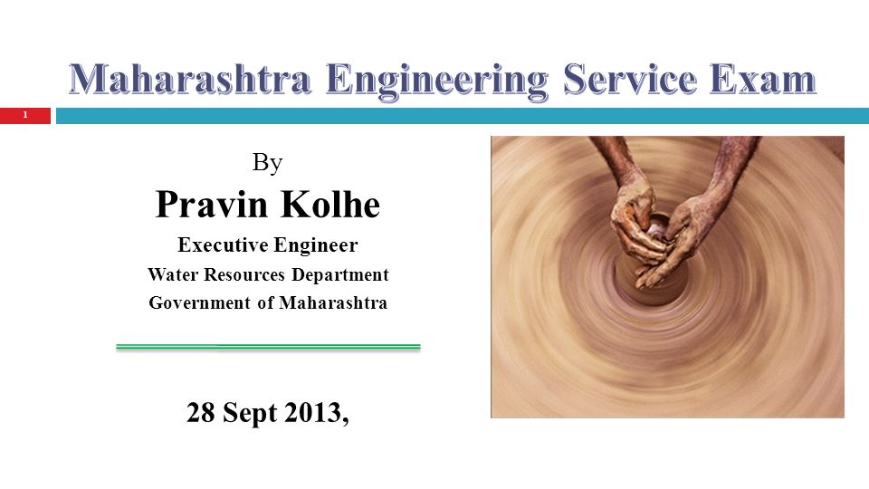 Maharashtra Engineering Service Exam