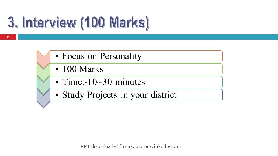 3. Interview (100 Marks) Focus on Personality 100 Marks