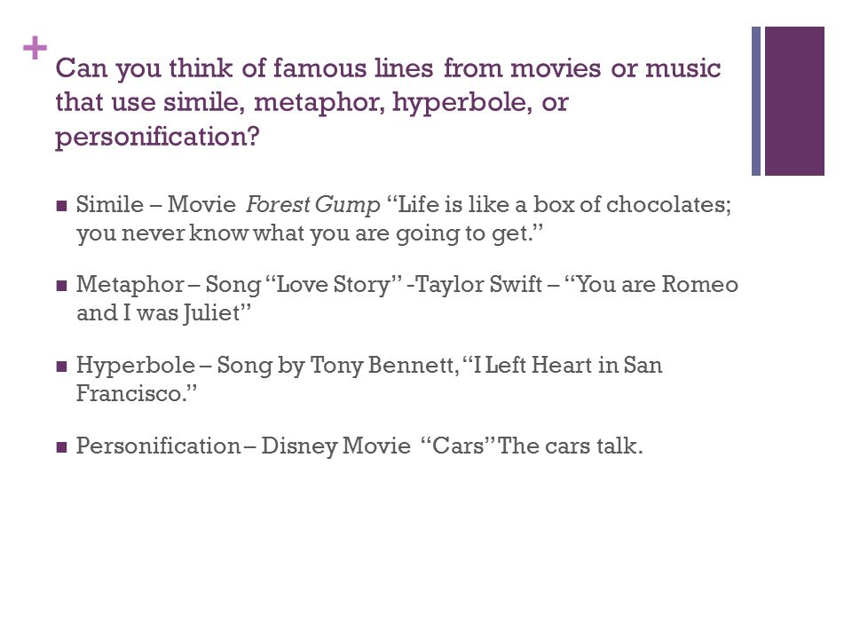 Can you think of famous lines from movies or music that use simile, metaphor, hyperbole, or personification