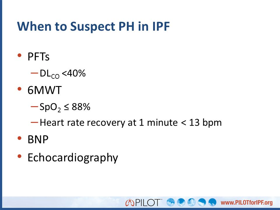 When to Suspect PH in IPF