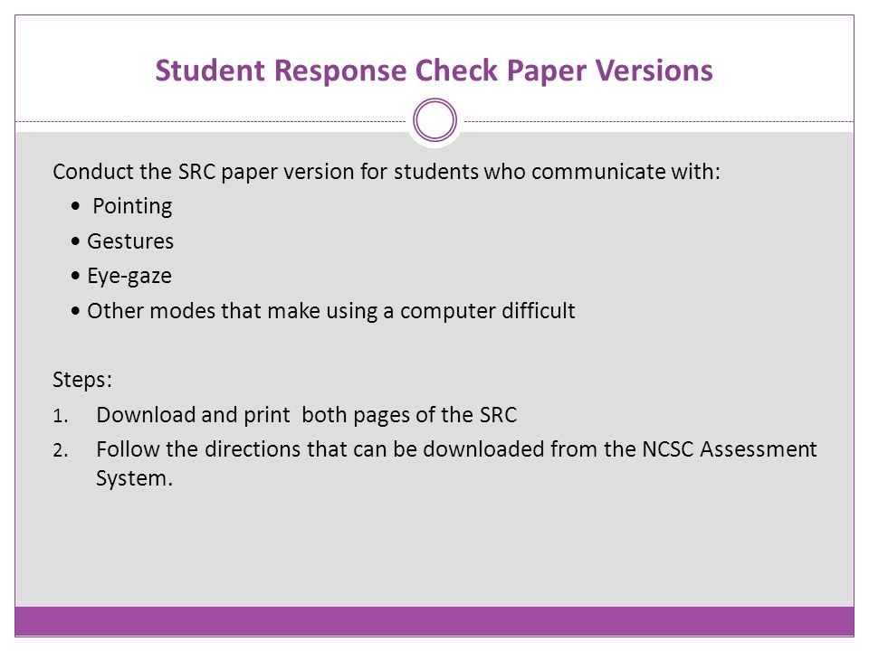 Student Response Check Paper Versions