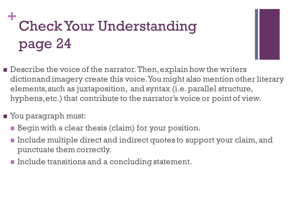 Check Your Understanding page 24