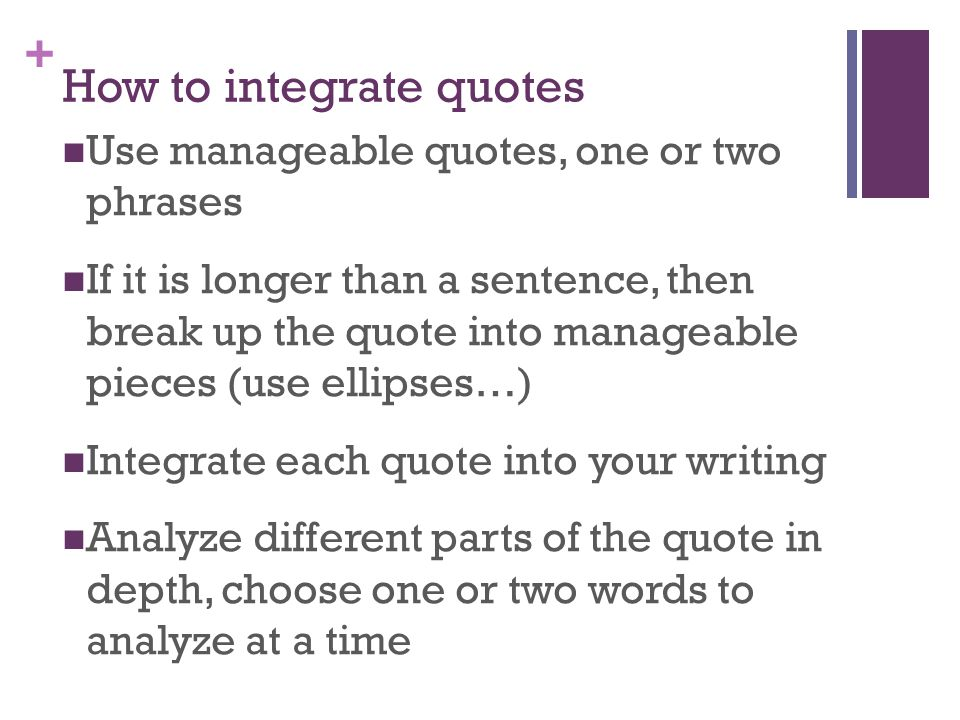 How to integrate quotes