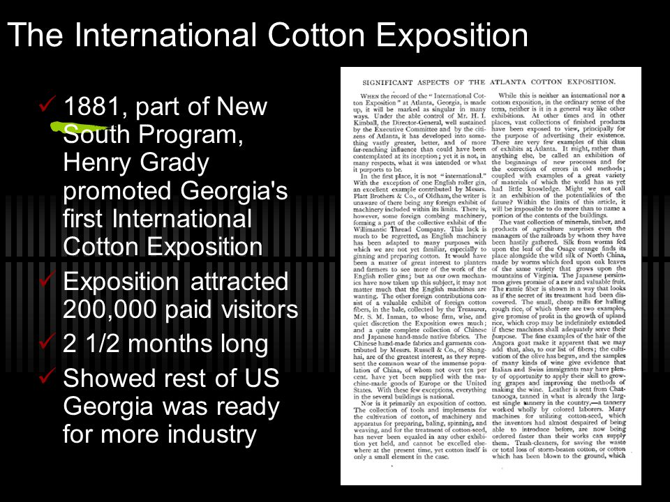 The International Cotton Exposition