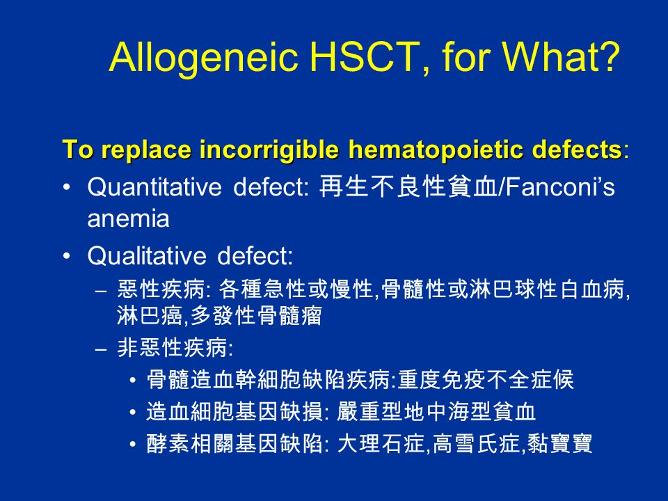 Allogeneic HSCT, for What