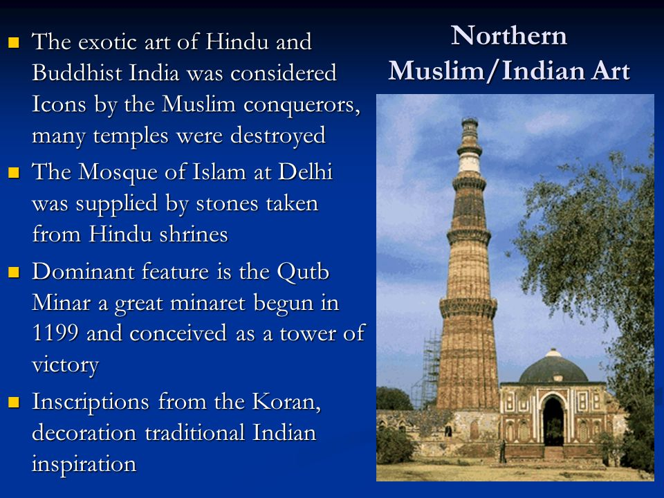 Northern Muslim/Indian Art