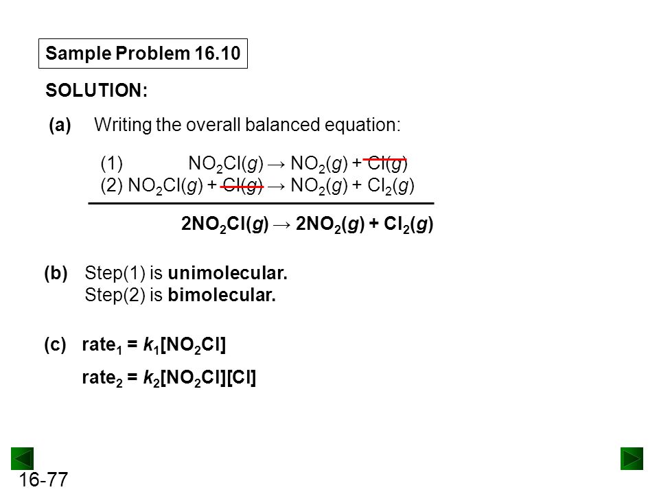 (a) Writing the overall balanced equation: