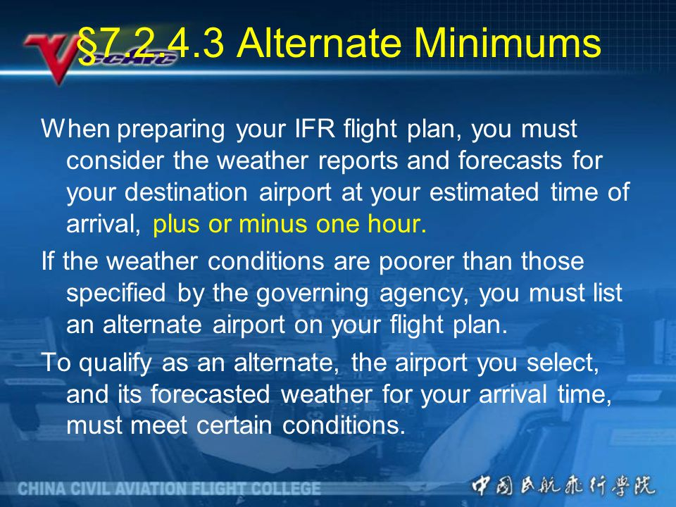 §7.2.4.3 Alternate Minimums
