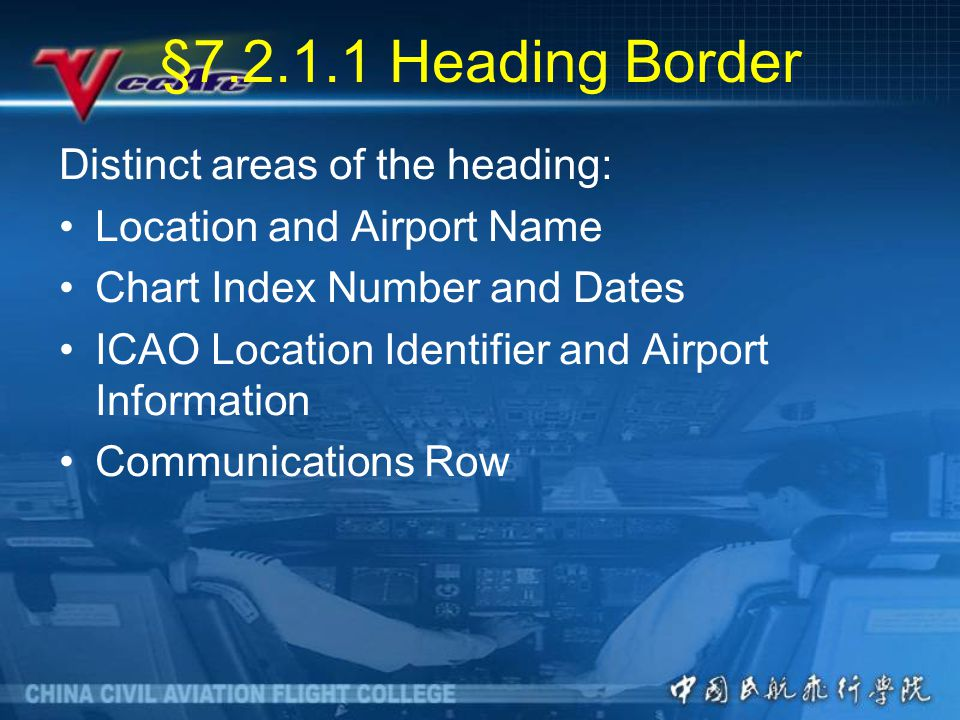 §7.2.1.1 Heading Border Distinct areas of the heading: