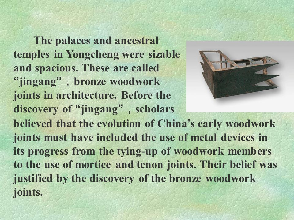 The palaces and ancestral temples in Yongcheng were sizable and spacious. These are called jingang ,bronze woodwork joints in architecture. Before the discovery of jingang ,scholars