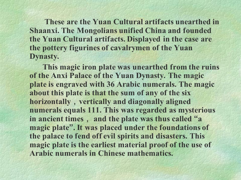 These are the Yuan Cultural artifacts unearthed in Shaanxi